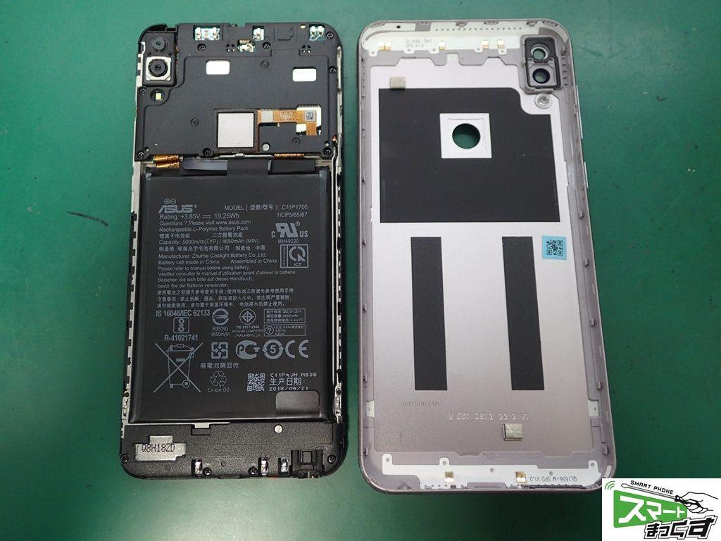 ZenFone Max Pro M1 ZB602KL リアケース分解