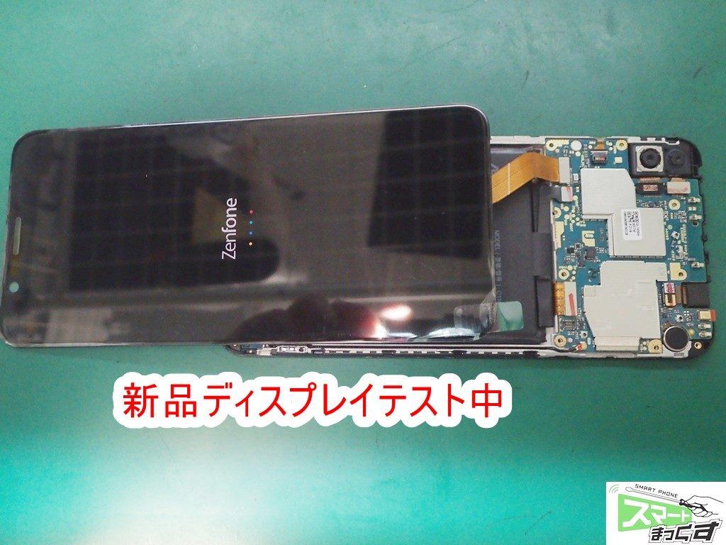 ZenFone Max Pro M1 ZB602KL ディスプレイ仮付けテスト中