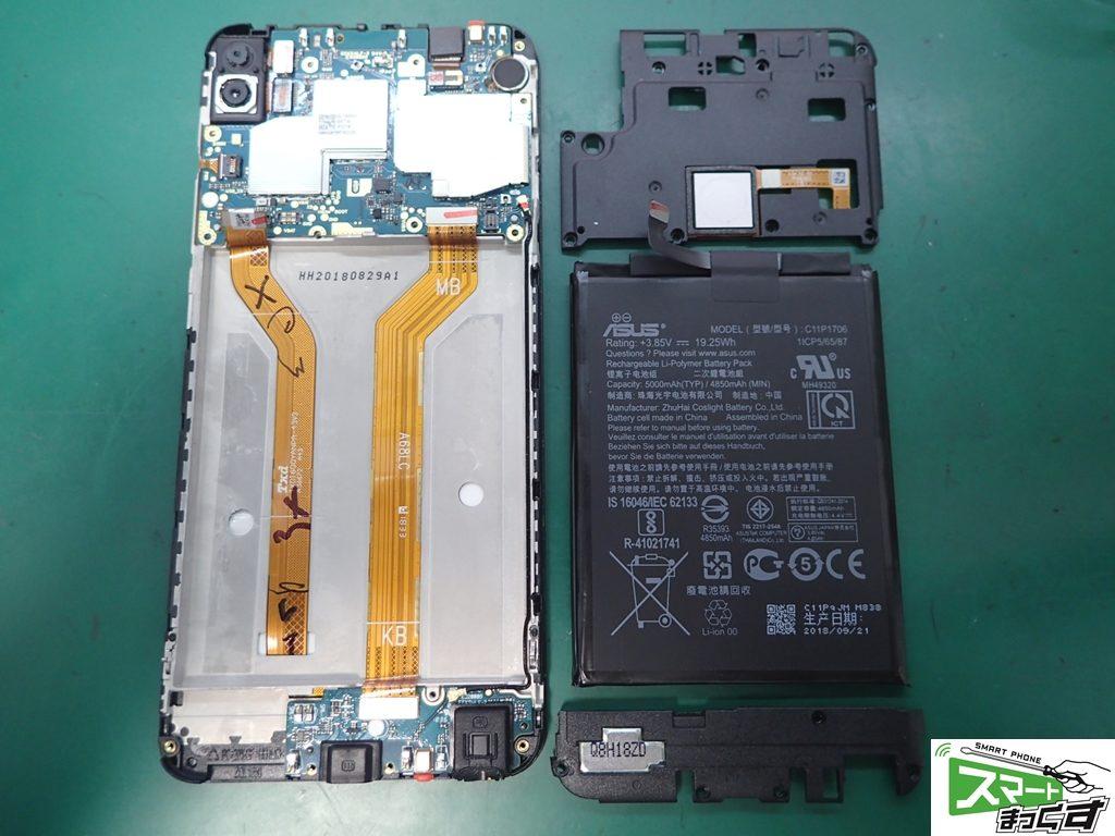 ZenFone Max Pro M1 ZB602KL プラケット・バッテリー分解
