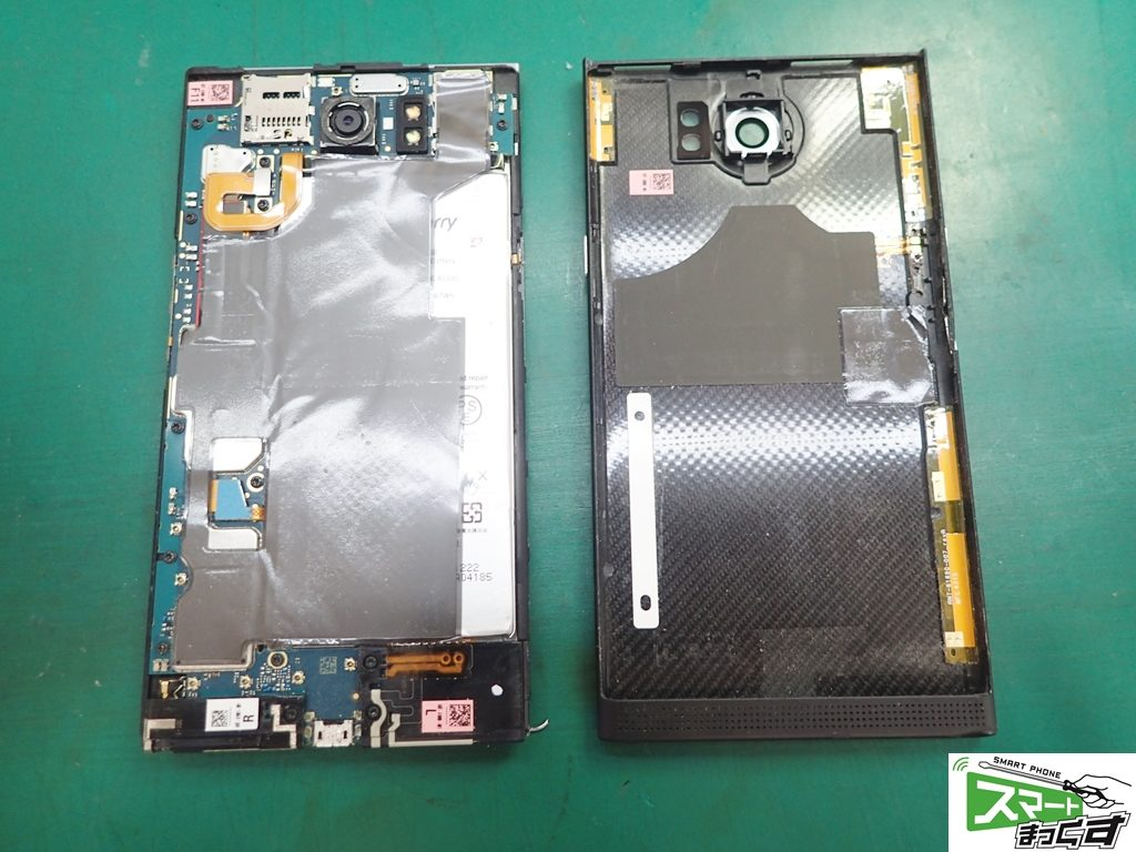 Blackberry Priv リアケース分解