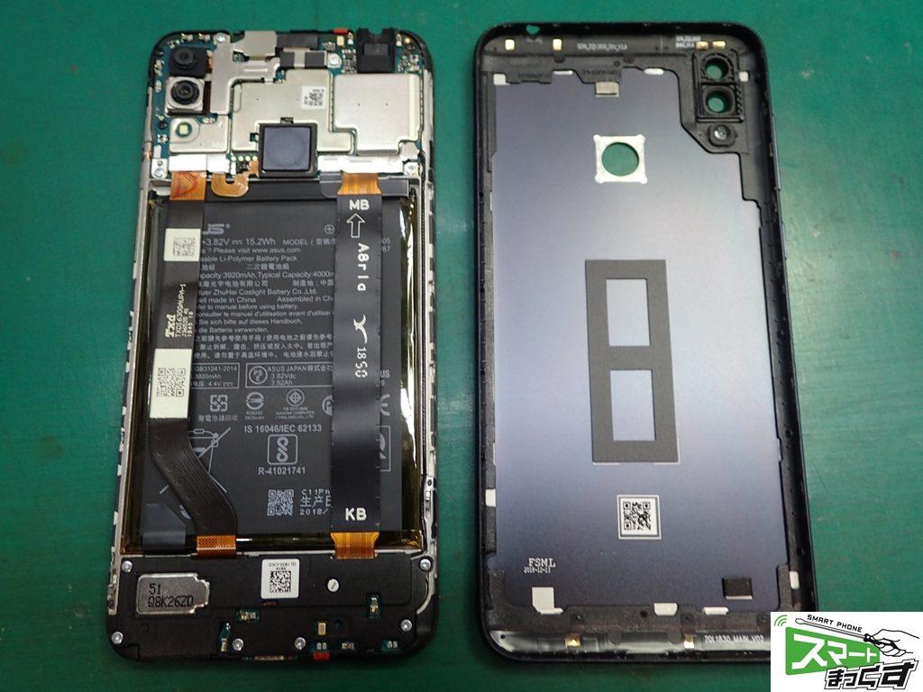 ZenFone Max M2 ZB633KL 分解開始