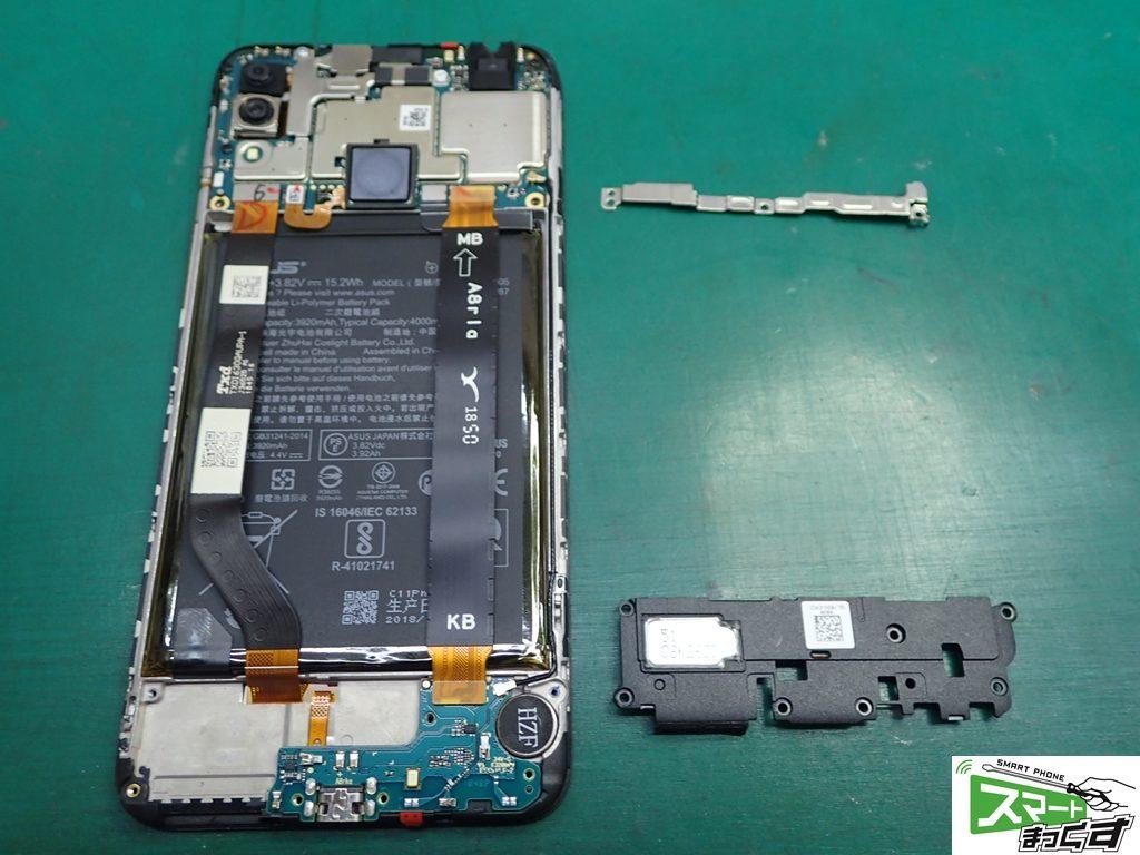ZenFone Max M2 プラケット・スピーカーユニット分解