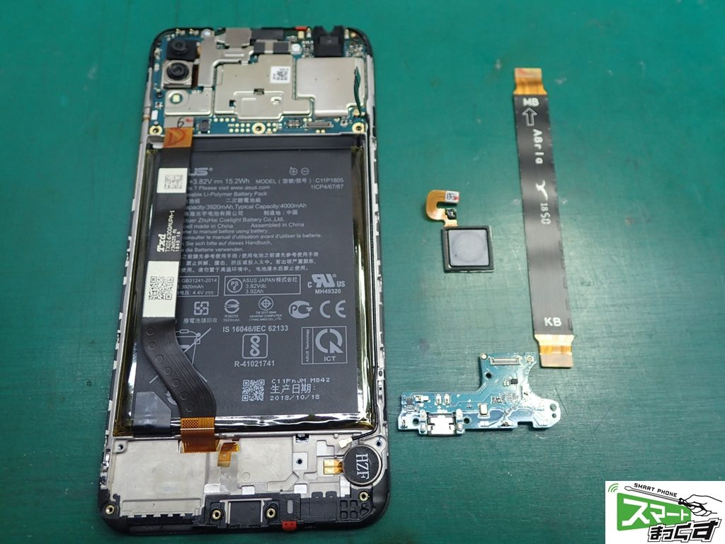 ZenFone Max M2 ZB633KL USBユニット・指紋フレキ分解