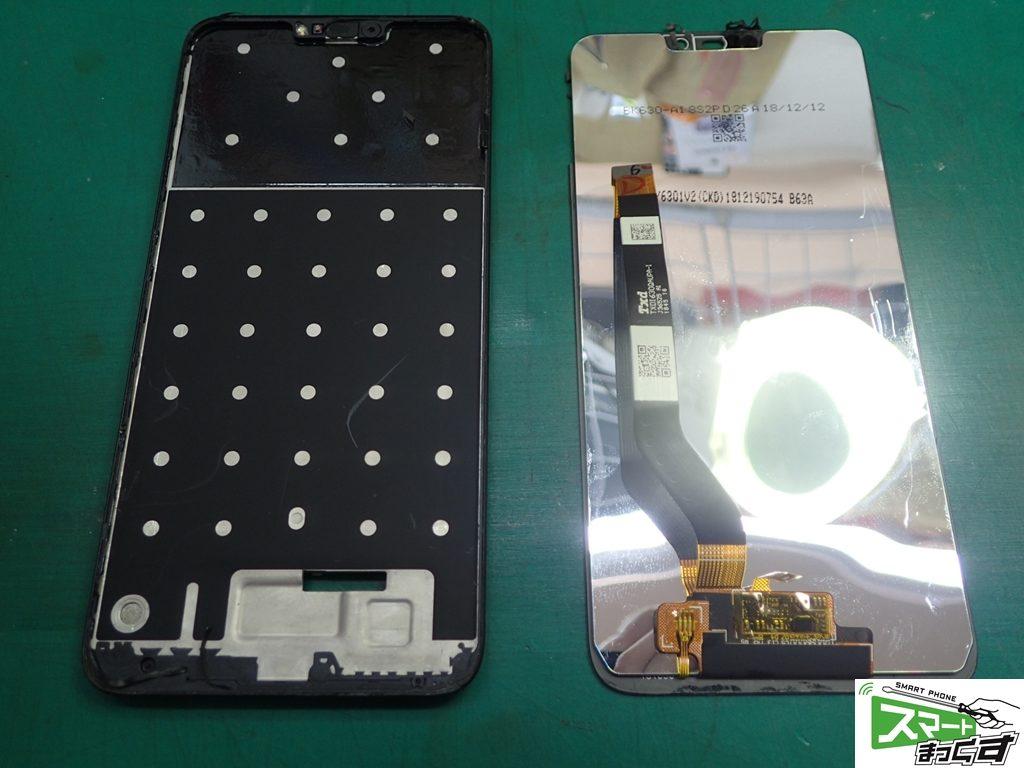 ZenFone Max M2 ZB633KL ディスプレイ分解