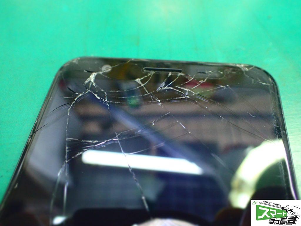 ZenFone Max M1 ZB555KL 破損部拡大