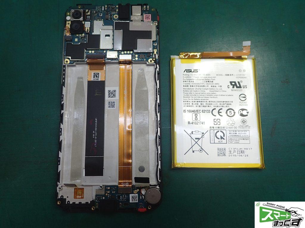 ZenFone Max M1 ZB555KL バッテリー取り外し