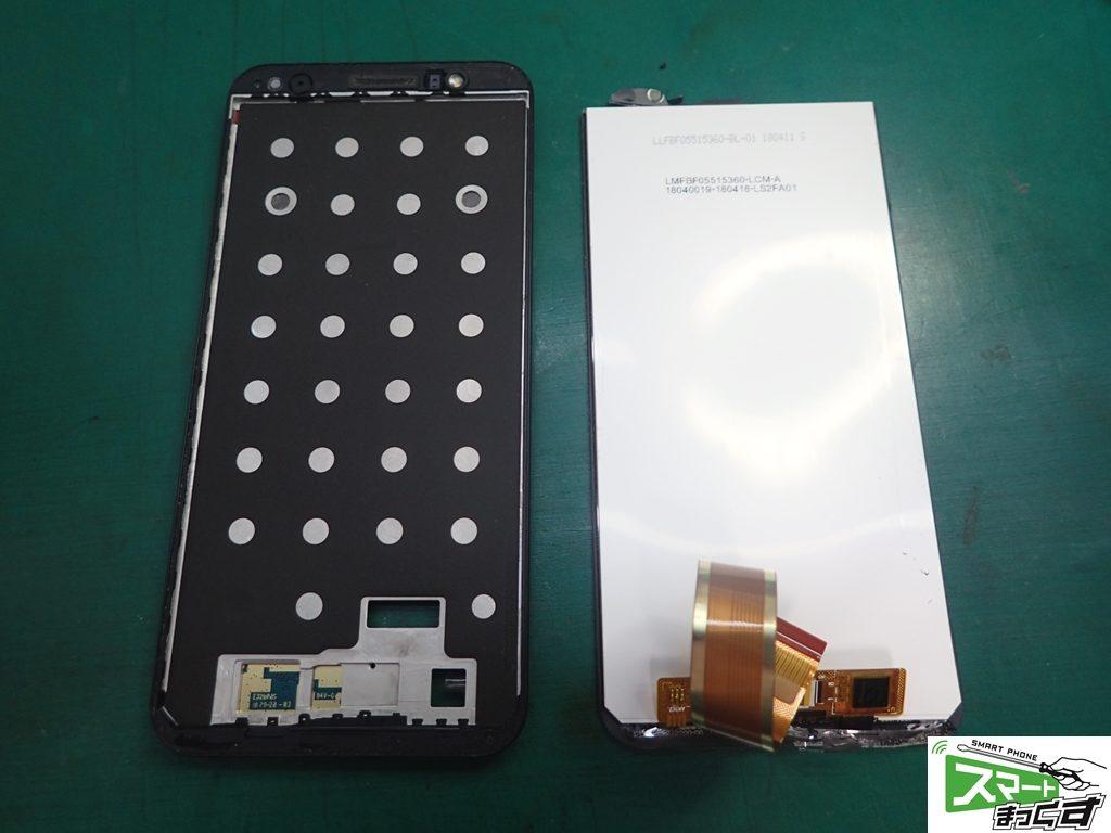 ZenFone Max M1 ZB555KL ディスプレイ取り外し