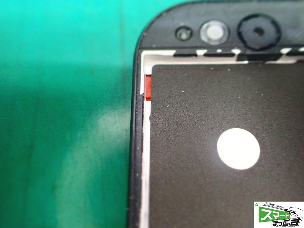 ZenFone Max M1 ZB555KL フレーム幅拡大