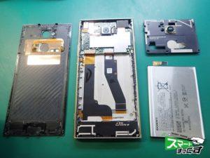Xperia XA2 Ultra バッテリー取り外し