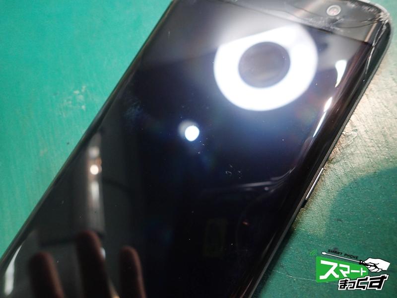 Galaxy S7 edge SC-02H 表示不良 破損箇所