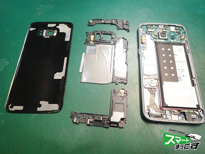 Galaxy S7 edge SC-02H 分解図