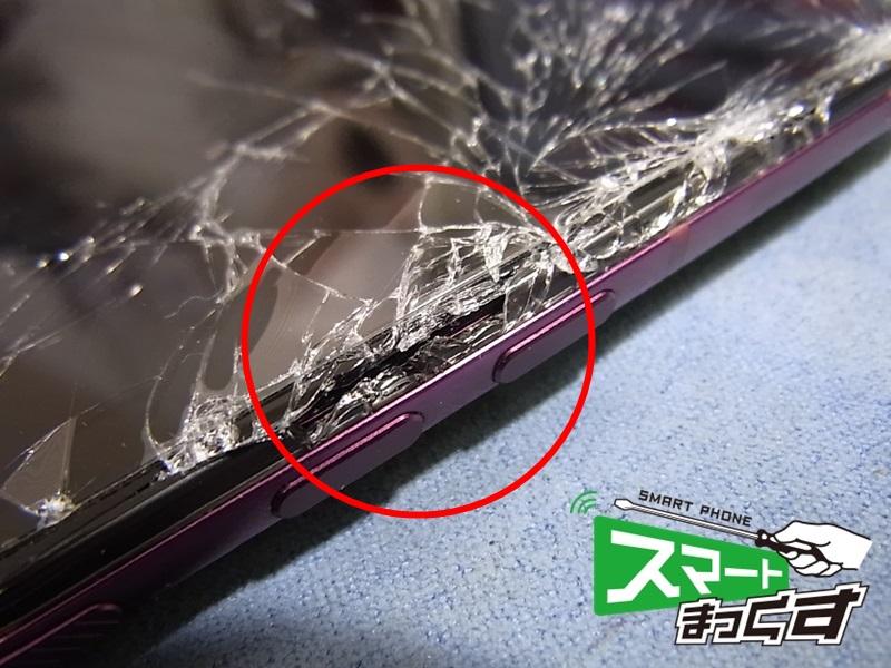 HTC U12+ ディスプレイ交換②