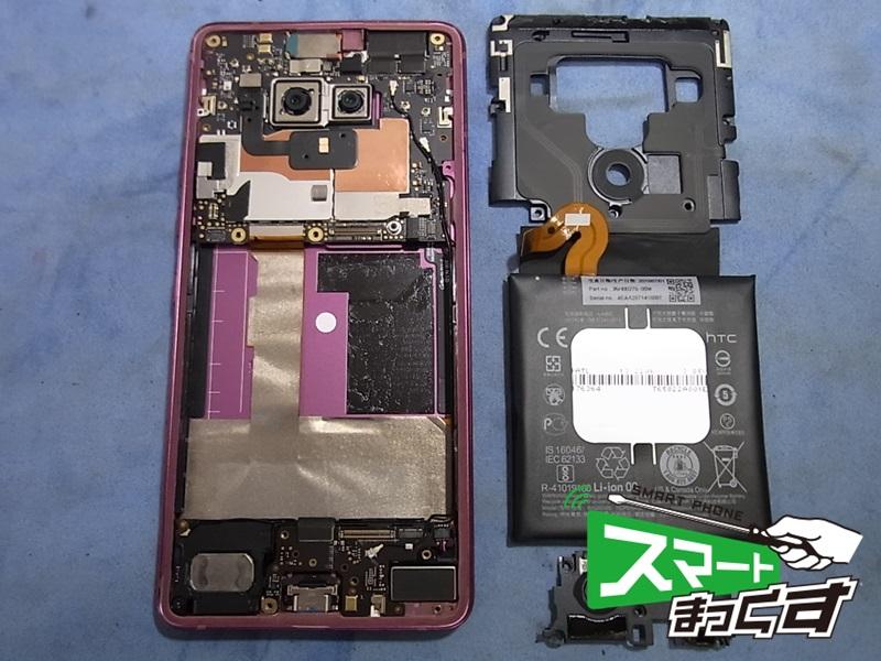 HTC U12+ ディスプレイ交換④