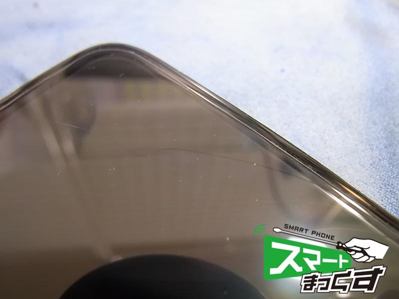 Huawei-P20-Pro-ディスプレイ交換②