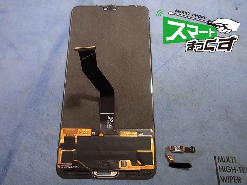 Huawei P20 Pro ディスプレイ交換④