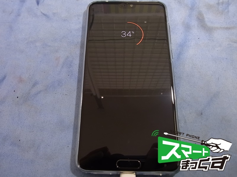 Huawei P20 Pro ディスプレイ交換⑤