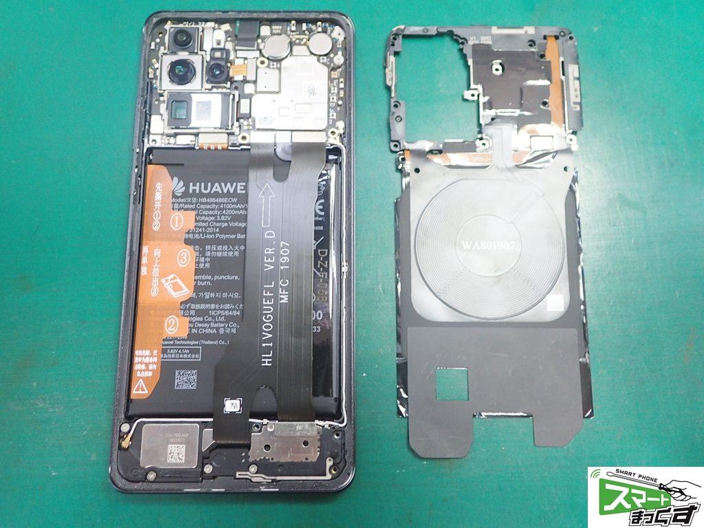 Huawei P30 Pro ワイヤレス充電コイル分解