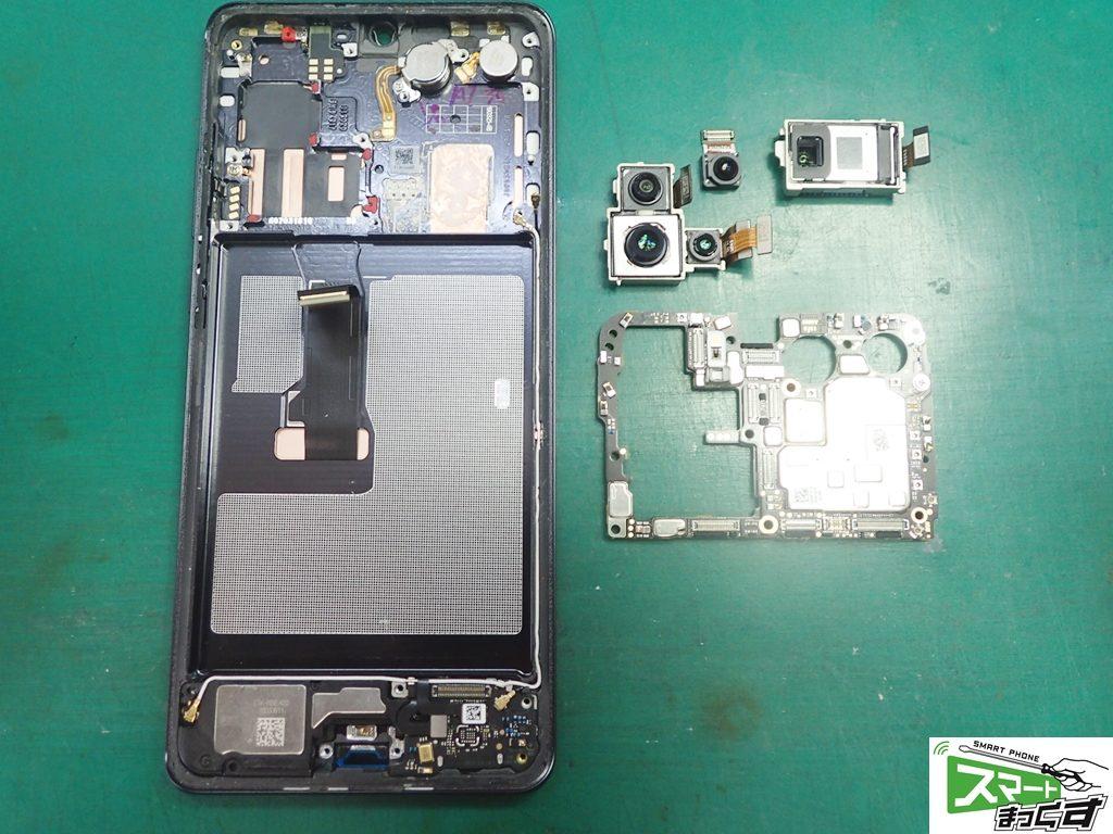 Huawei P30 Pro 基板取り外し
