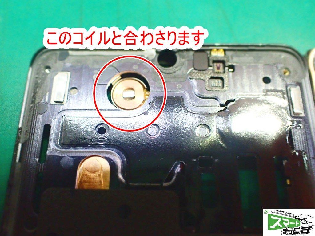 Huawei P30 Pro スピーカーモジュール拡大