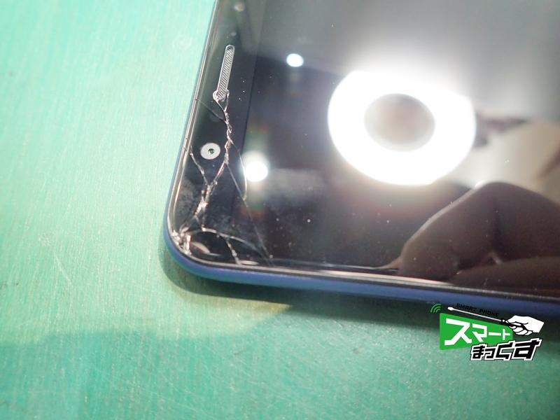 ZenFone 5Q ZC600KL 画面割れ破損箇所