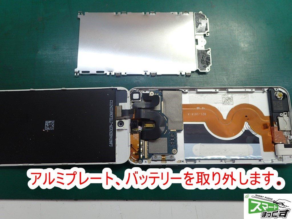 iPodtouch 分解中