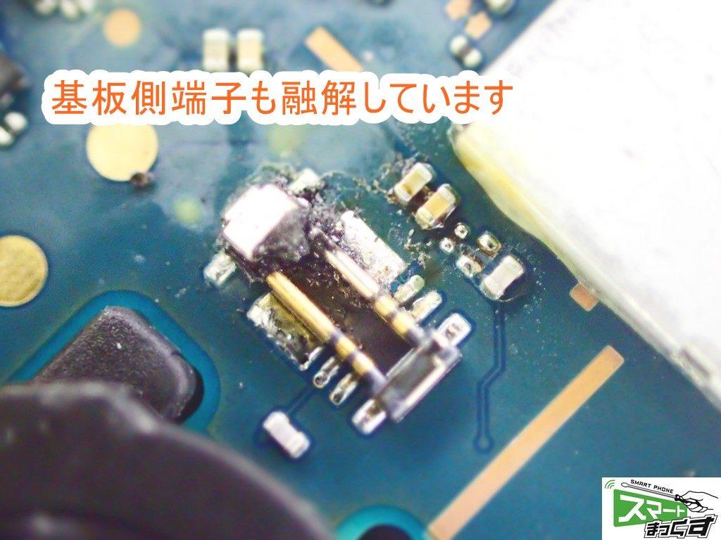 Xperia 1 SO-03L 基板側コネクタショート