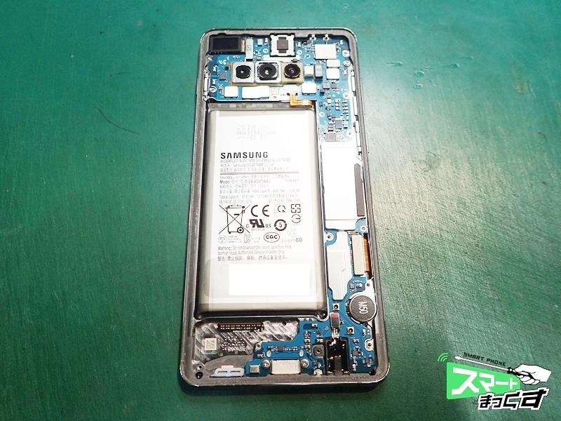 Galaxy S10+ SC-04L 内部基板全体