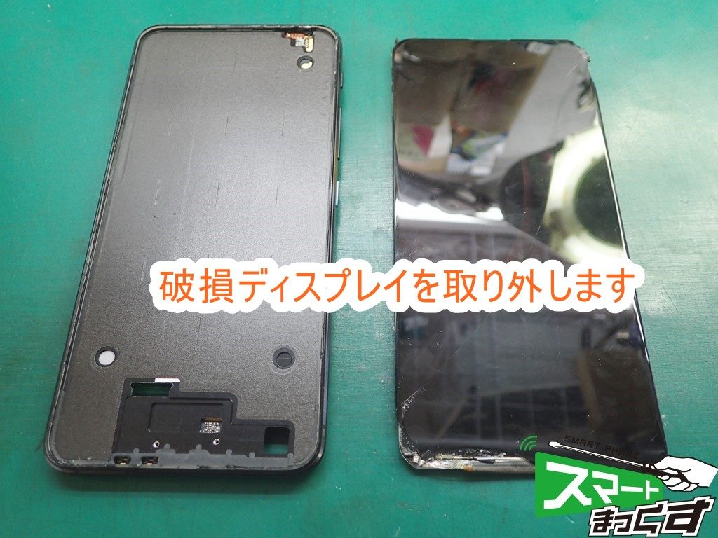 ZenFone6 ZS630KL 破損ディスプレイ取り外し