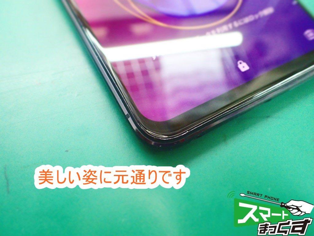 ZenFone6復活!