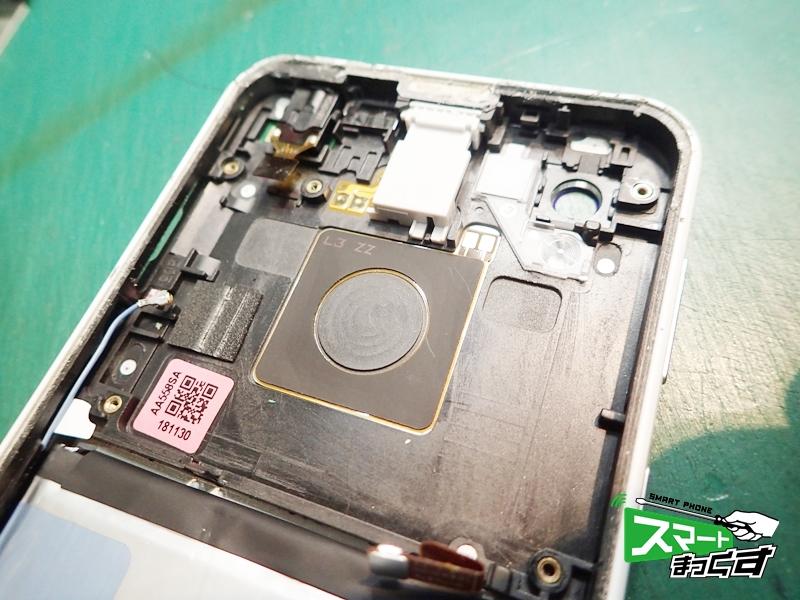 AQUOS sense2 SHV43 内部基板の取り外し