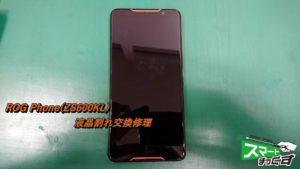 ROG Phone (ZS600KL)
