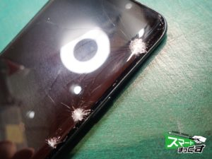 Galaxy S9 SCV38 画面割れ 破損箇所