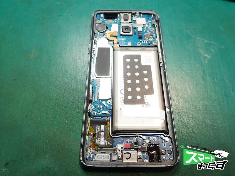Galaxy S9 SCV38 内部基板