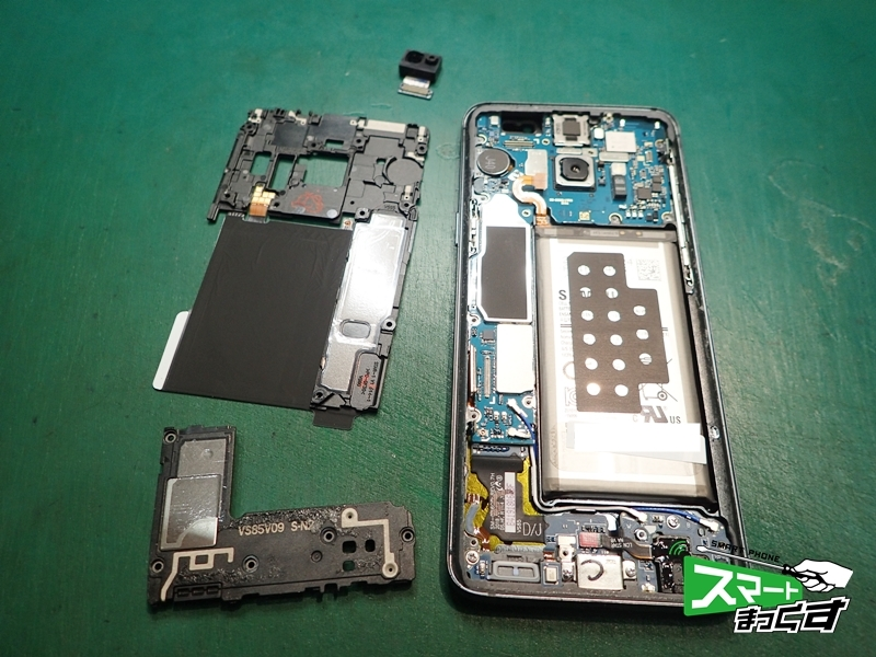 Galaxy S9 SCV38 基板カバー取り外し