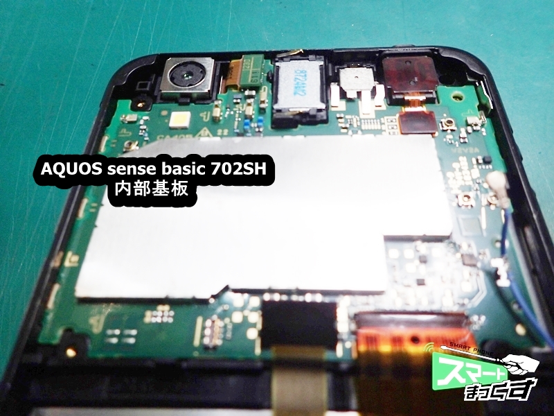 AQUOS sense basic 702SH 内部基板
