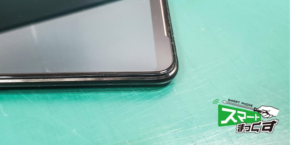 ASUS ROG Phone2画面修理.11