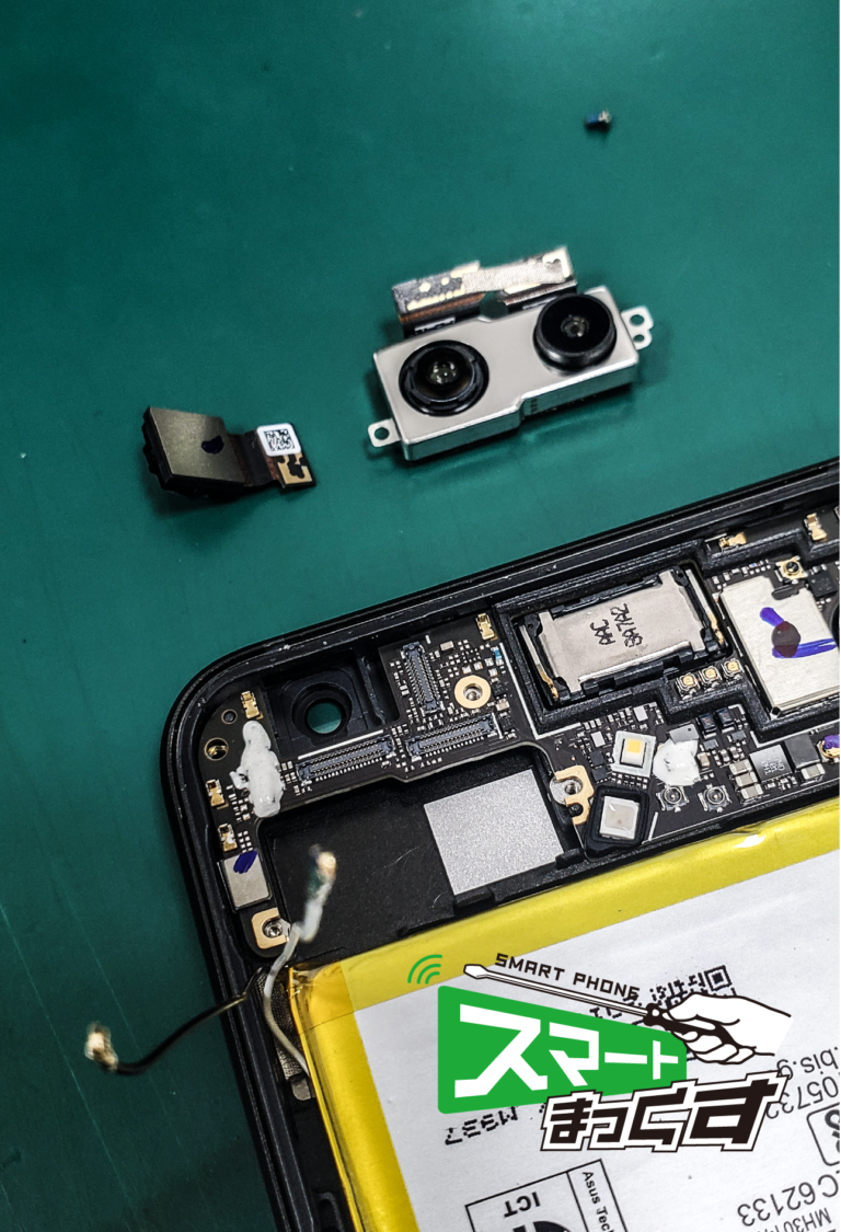ASUS ROG Phone2画面修理.2