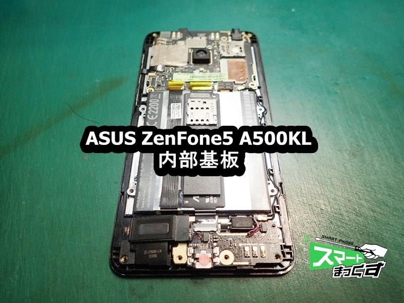ZenFone5 A500KL 内部基板