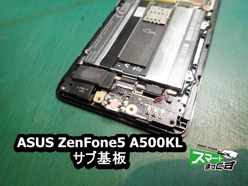 ZenFone5 A500KL サブ基板