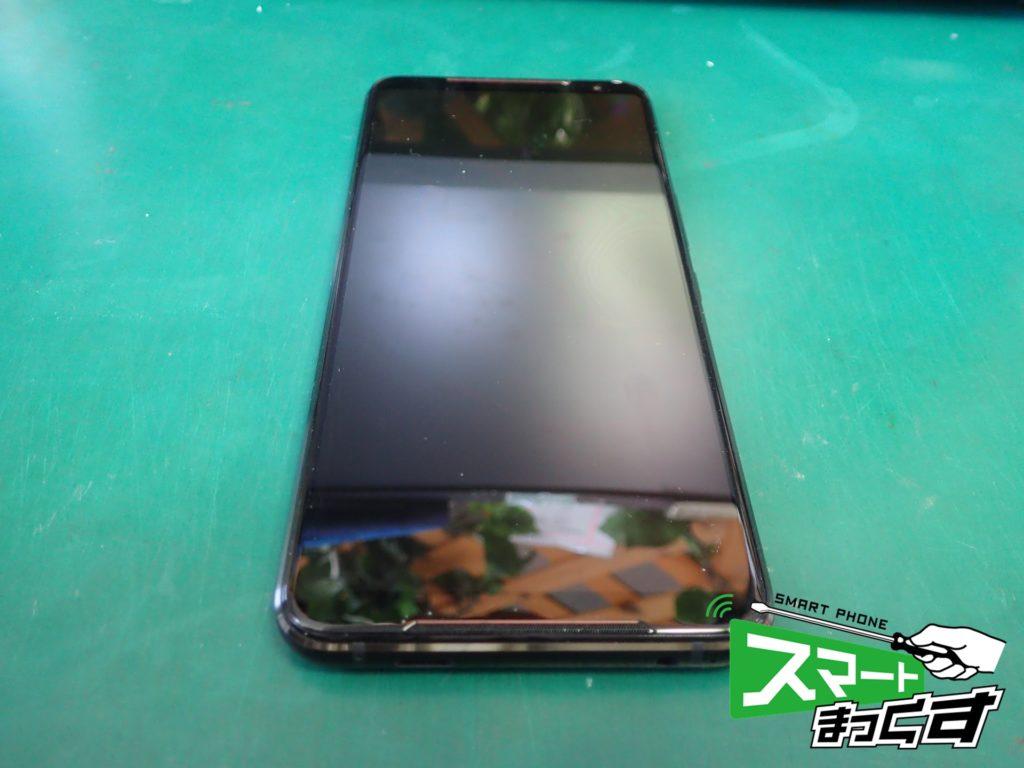 ROG Phone2 ZS660KL 液晶割れ修理
