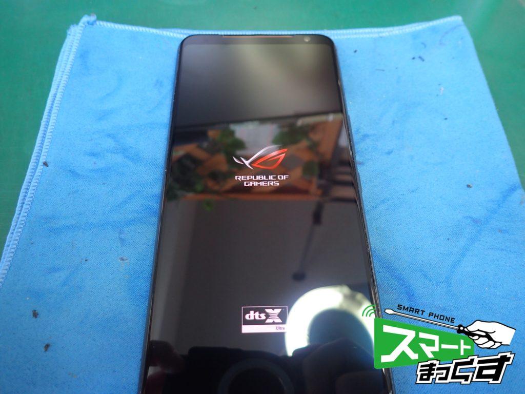 ROG Phone2 ZS660KL データそのままで修理完了