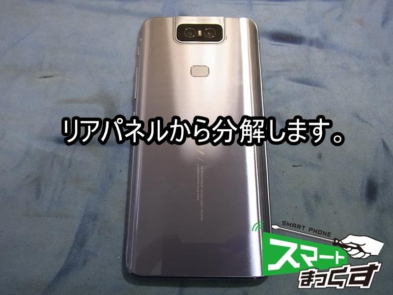 ZenFone6②