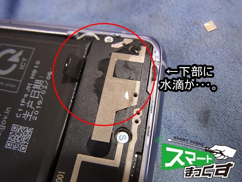 ZenFone6④
