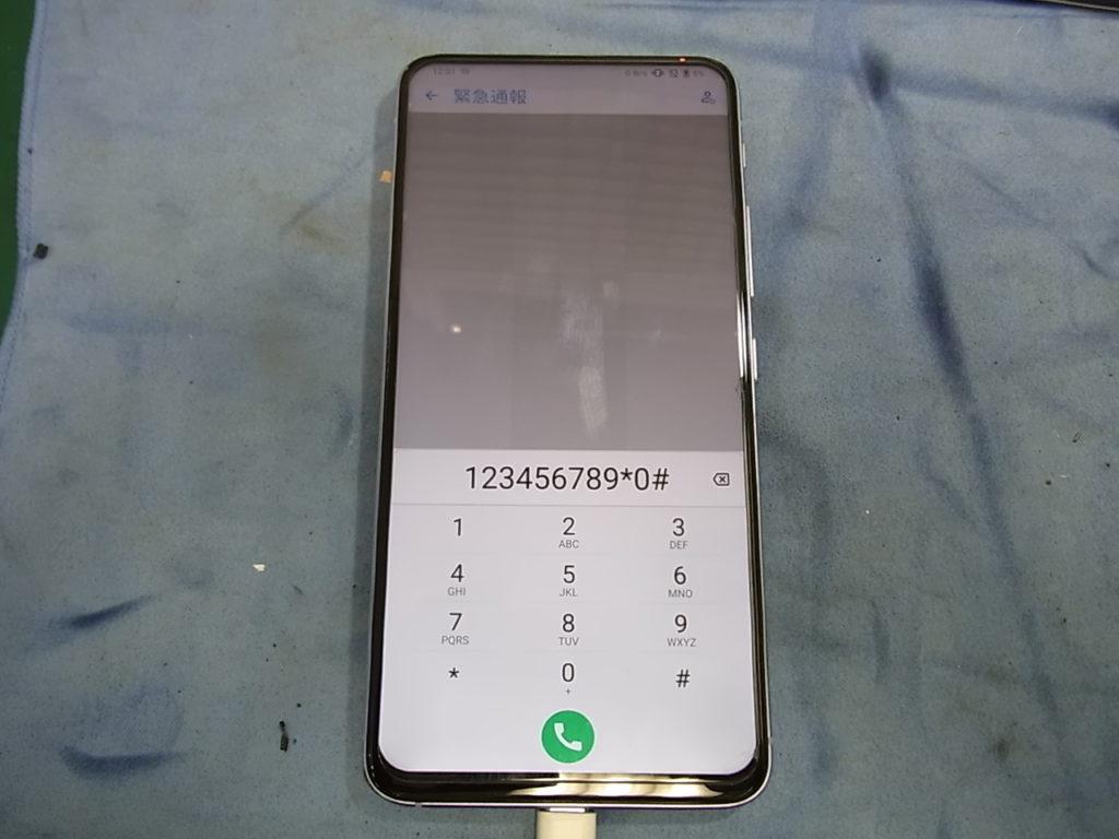 ZenFone6_2