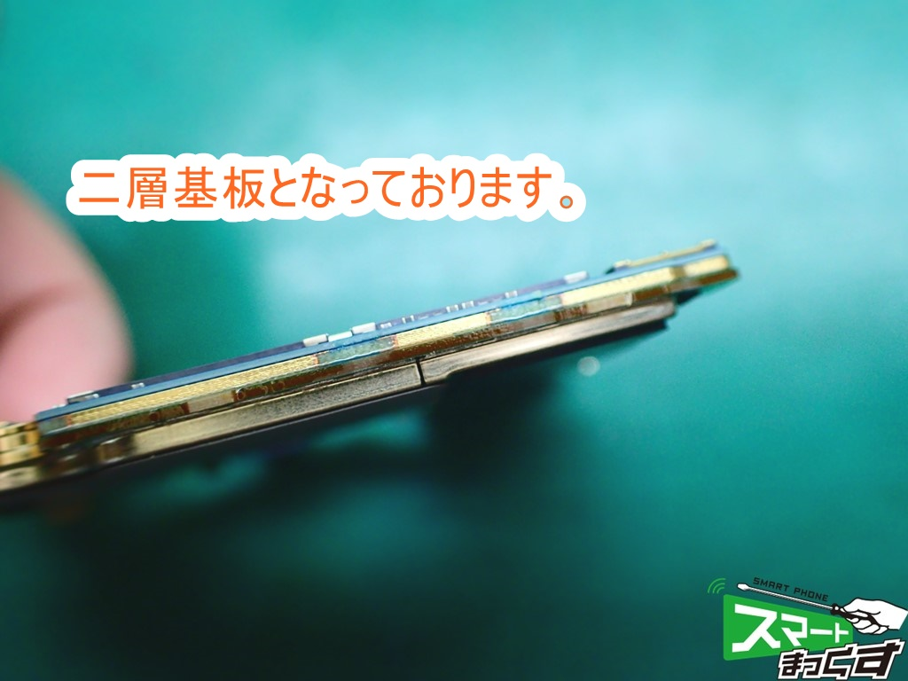 Galaxy Note10+ 基板観察