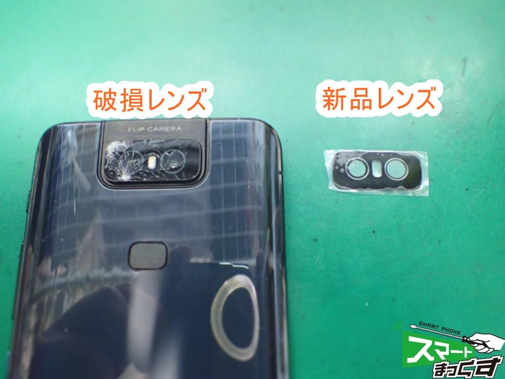 ASUS ZenFone6 ZS630KL フリップカメラレンズ割れ 部品比較