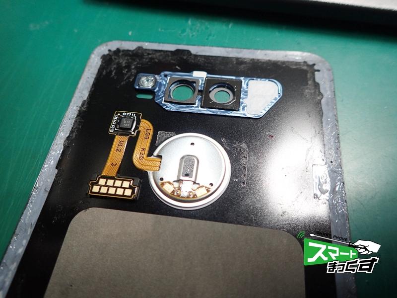 isai V30+ LGV35 指紋フレキ
