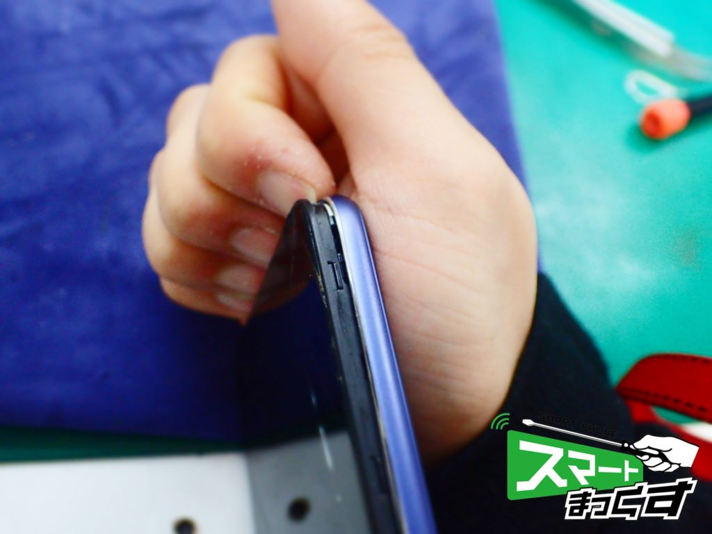 Xiaomi pocophone F1 殻割り