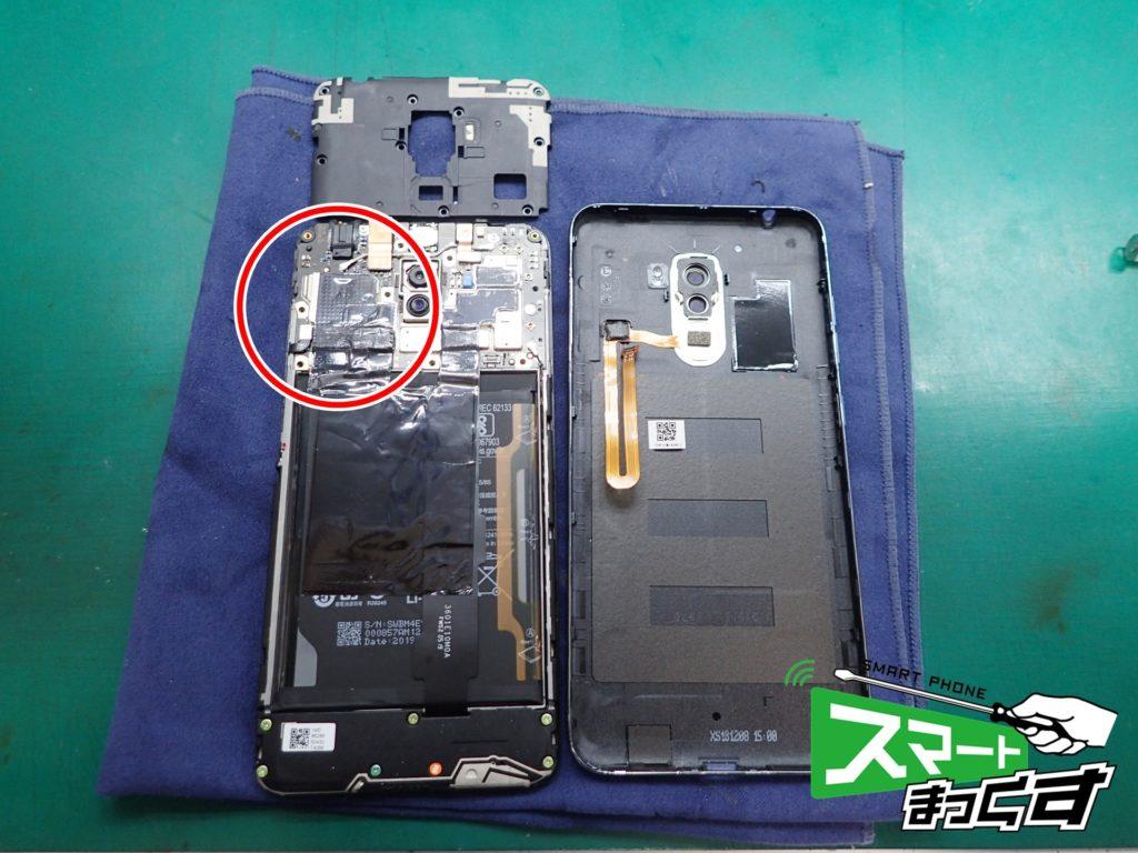 Xiaomi pocophone F1 水冷