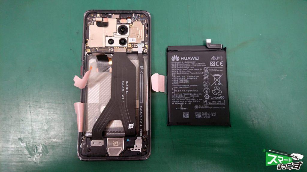 HUAWEI MATE 20 Pro ガラス割れ交換修理!-5